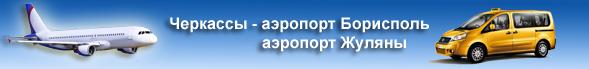 banner_avto1
