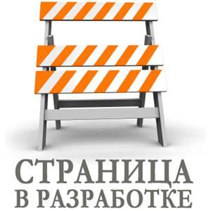 Смела - Киев